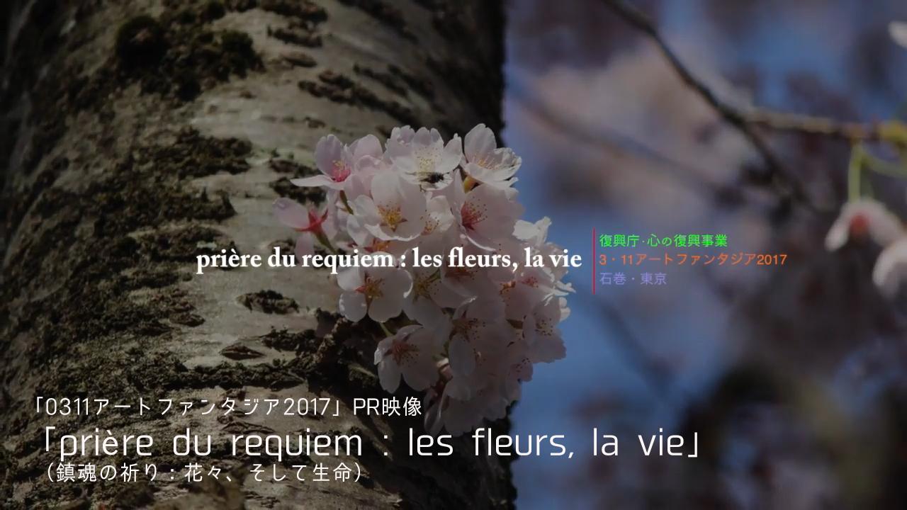 priere du requiem - les fleurs, la vie