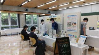 多田研究室