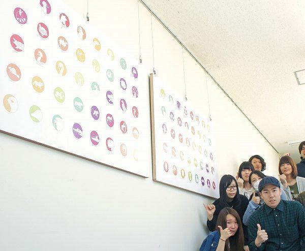 篠原良太研究室3年 2016年度後期 作品展