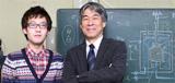 今西肇教授×4年生 月館優太さん(青森県立三本木高等学校出身)