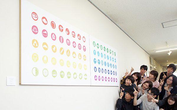 篠原良太研究室3年 2017年度後期作品展 /10展