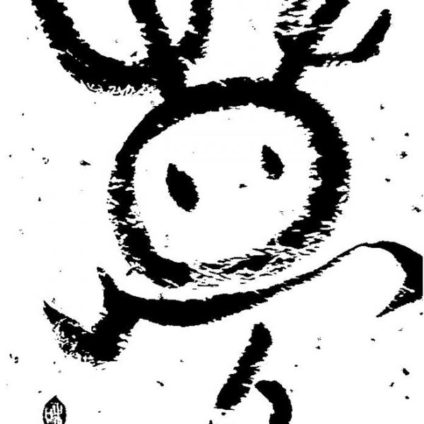 シニア・ファム グループ展「放課後Ⅲ」 ~絵画・フラワーアレンジメント・書・写真~