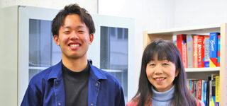 佐藤 夏子 研究室:佐藤 夏子 先生 × 4年生 角田 皓介さん