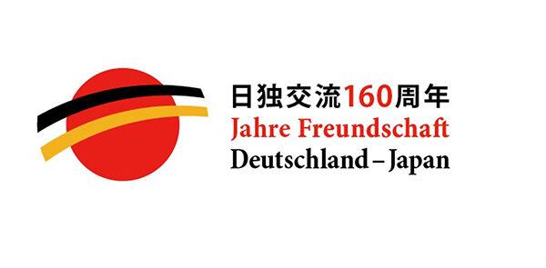 "<!--font color=""red"">【開催中止】</font-->日独交流160周年記念<br>「アルベルト・ベルクの描いた日本の風景版画展」"